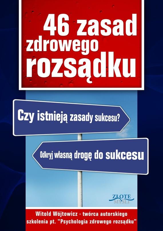 okładka 46 zasad zdrowego rozsądku, Audiobook   Witold Wójtowicz