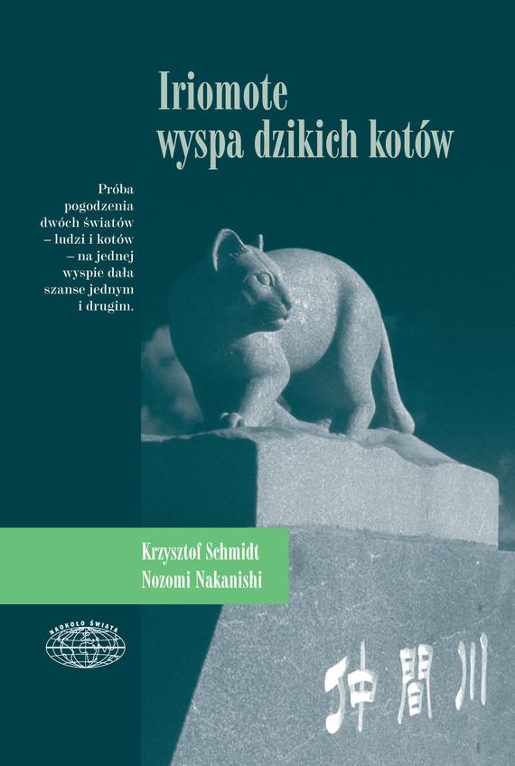 okładka Iriomote - wyspa dzikich kotów, Ebook  