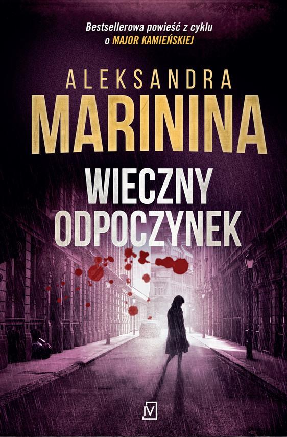 okładka Wieczny odpoczynekebook | epub, mobi | Aleksandra Marinina
