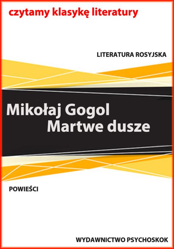 okładka Martwe duszeebook | epub, mobi | Mikołaj Gogol