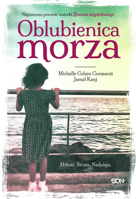 okładka Oblubienica morzaebook | epub, mobi | Michelle Cohen  Corasanti, Jamal Kanj