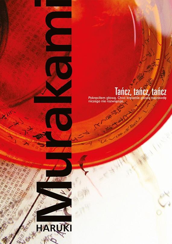 okładka Tańcz, tańcz, tańcz, Ebook   Haruki Murakami