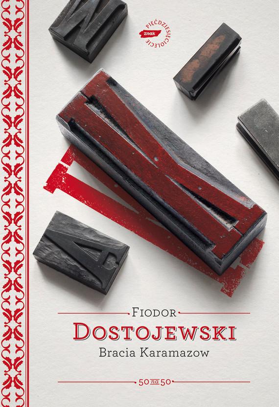 okładka Bracia Karamazow, Ebook   Fiodor Dostojewski