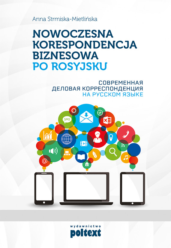 okładka Nowoczesna korespondencja biznesowa po rosyjsku, Ebook | Anna Strmiska-Mietlińska