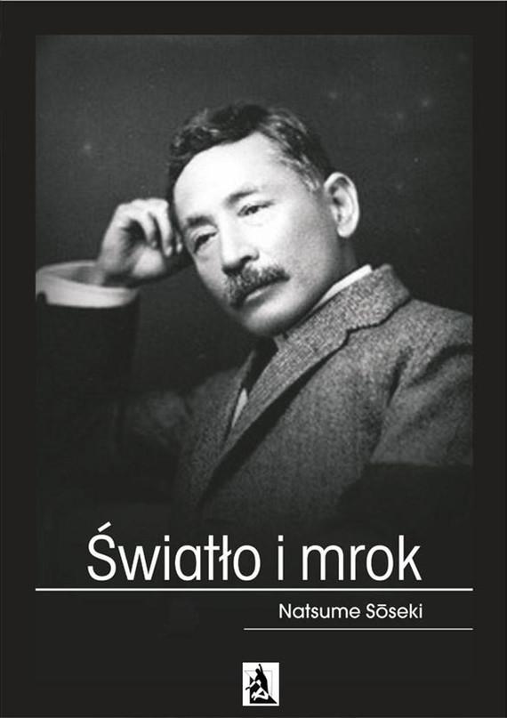 okładka Światło i mrokebook   epub, mobi   Natsume Sōseki