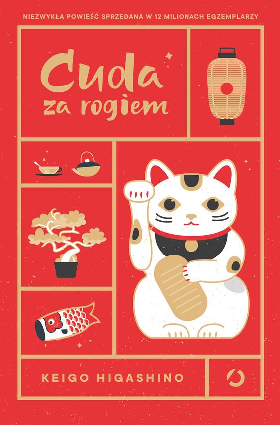 okładka Cuda za rogiemebook | epub, mobi | Higashino Keigo