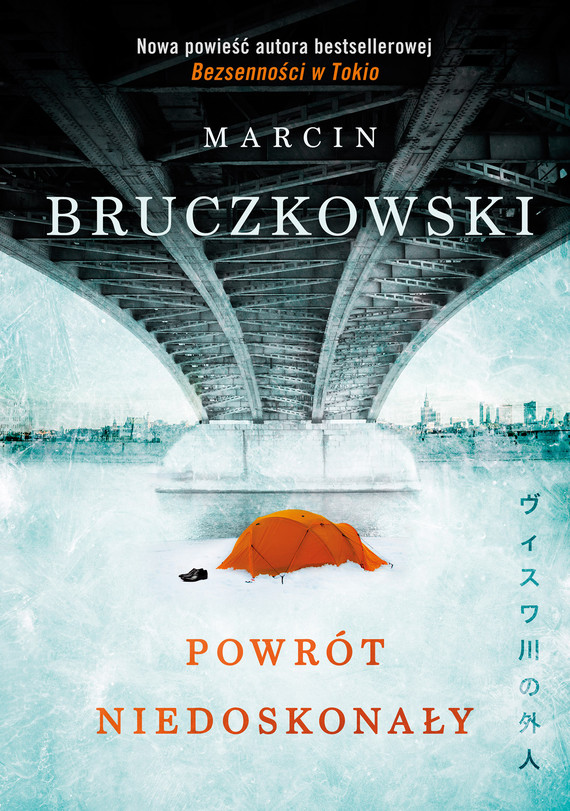 okładka Powrót niedoskonały, Ebook | Marcin Bruczkowski