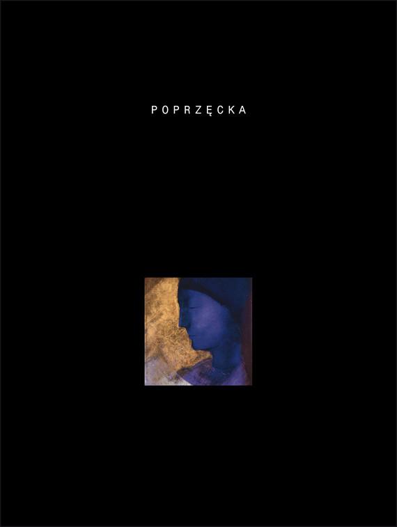 okładka Inne obrazy, Ebook | Maria  Poprzęcka