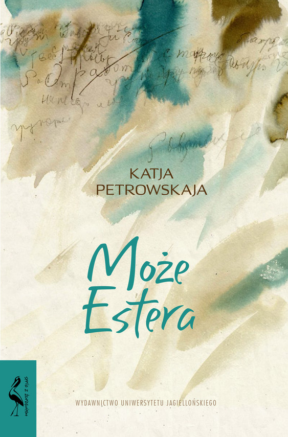 okładka Może Estera, Ebook | Katja Petrowskaja
