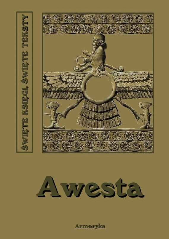 okładka Awesta, Ebook | Nieznany