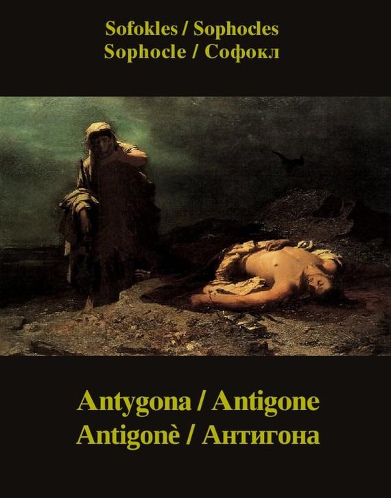 okładka Antygonaebook | epub, mobi | Sofokles