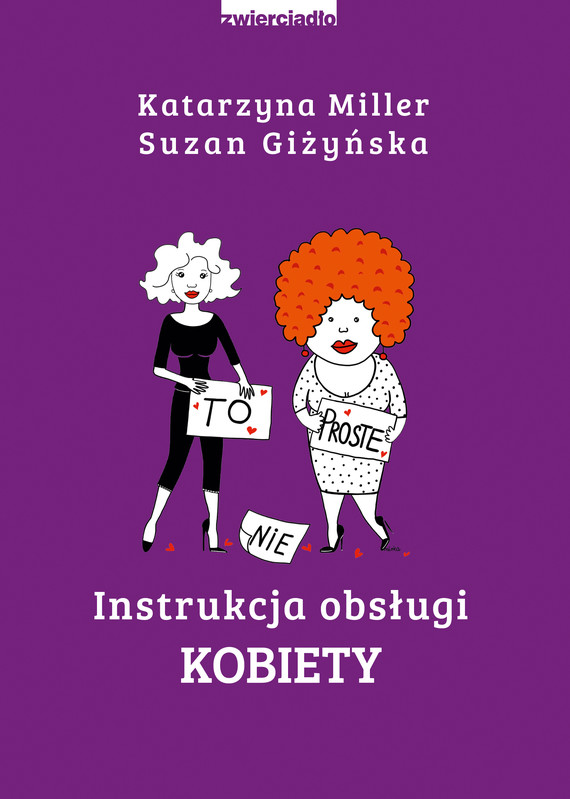 okładka Instrukcja obsługi kobietyebook | epub, mobi | Katarzyna Miller, Suzan Giżyńska
