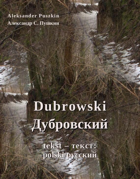okładka Dubrowskiebook   epub, mobi   Aleksander Puszkin