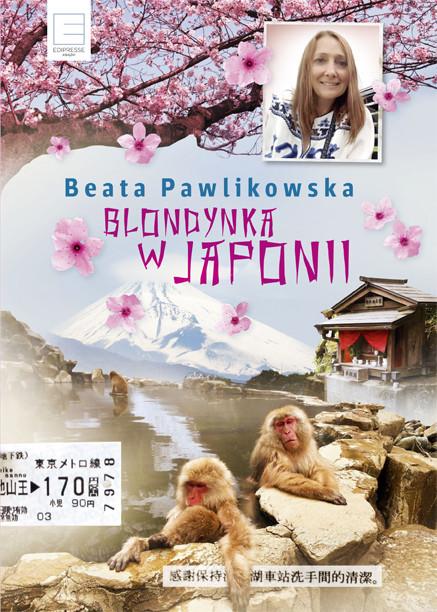 okładka Blondynka w Japonii, Ebook | Beata Pawlikowska