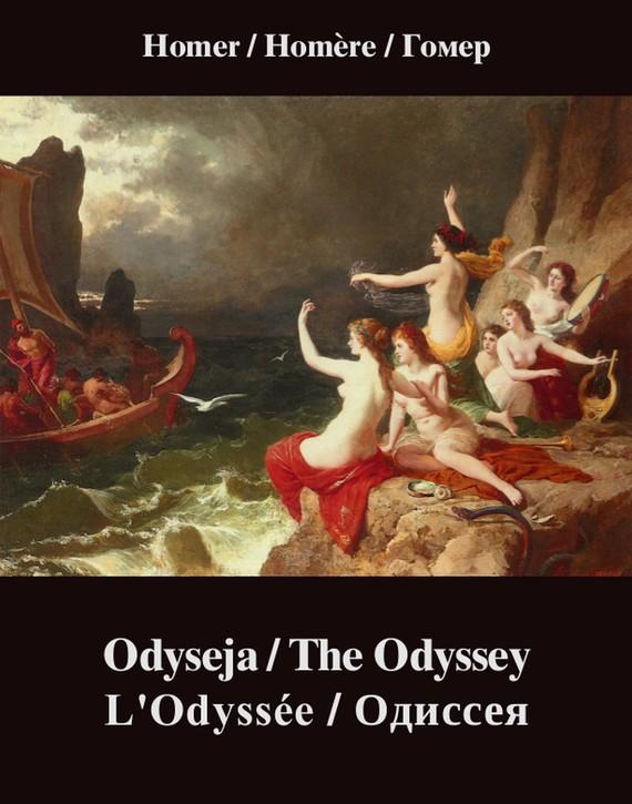okładka Odysejaebook   epub, mobi   Homer