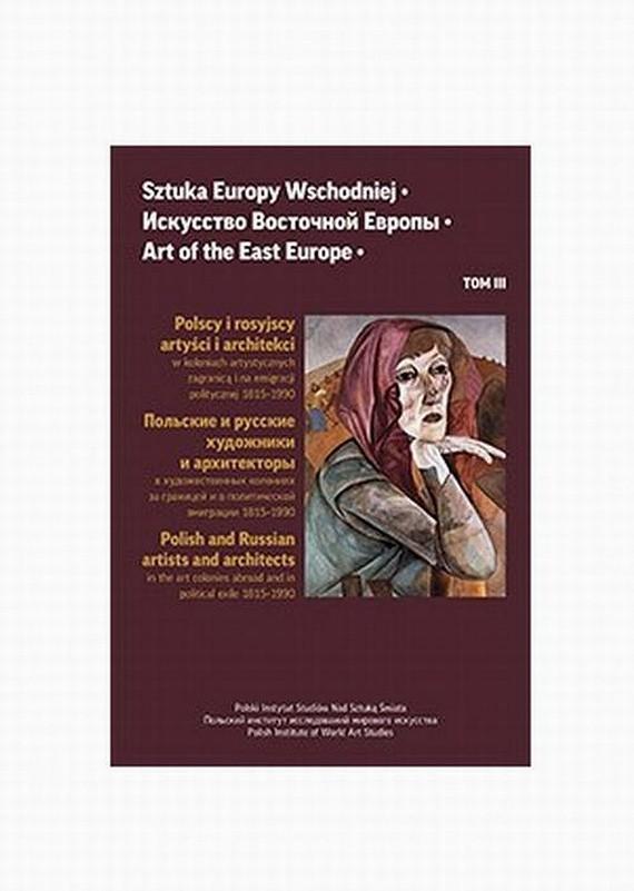 okładka Sztuka Europy Wschodniej Tom 3, Ebook | Jerzy Malinowski