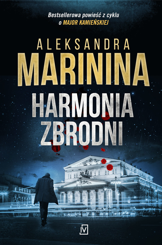 okładka Harmonia zbrodniebook | epub, mobi | Aleksandra Marinina