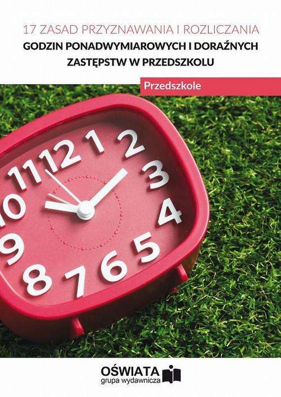 okładka 17 zasad przyznawania i rozliczania godzin ponadwymiarowych i doraźnych zastępstw w przedszkolu, Ebook | Praca Zbiorowa