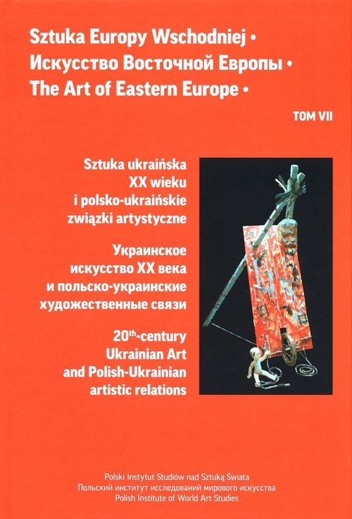 okładka Sztuka Europy Wschodniej Tom 7 Sztuka ukraińska XX wieku i polsko-ukraińskie związki artystyczneksiążka |  |