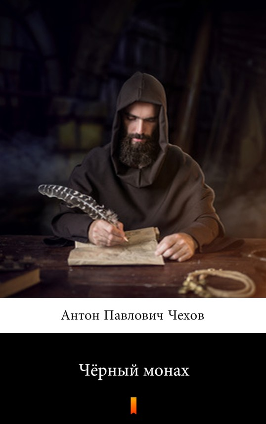okładka Чёрный монах (Czarny mnich)ebook | epub, mobi | Антон Павлович Чехов, Anton Pawłowicz Czechow