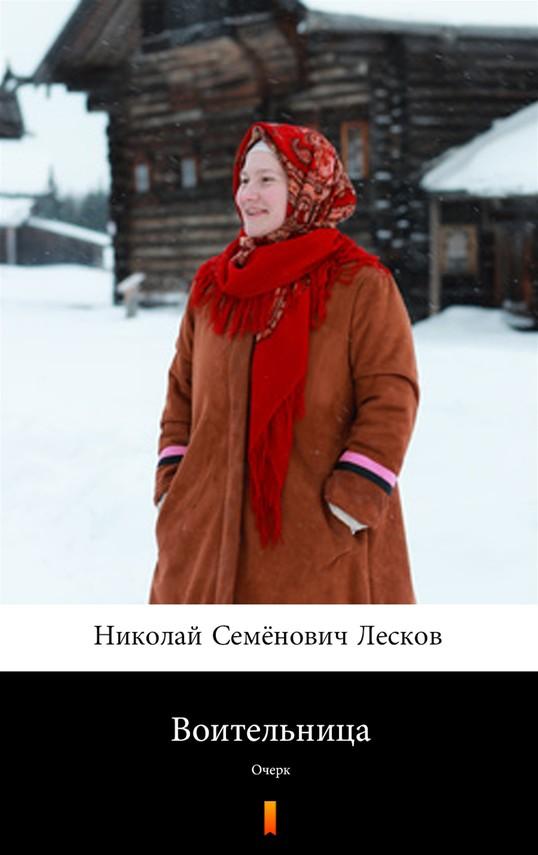 okładka Воительница (Wojownik)ebook | epub, mobi | Николай Семёнович Лесков, Nikołaj Siemionowicz Leskow