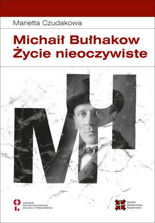 okładka Michaił Bułhakow Życie nieoczywiste, Książka | Czudakowa Marietta