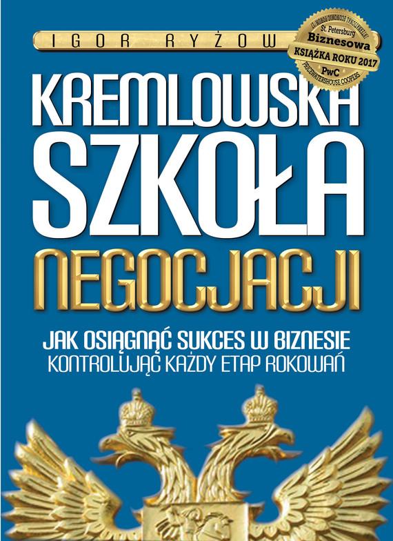 okładka Kremlowska szkoła negocjacjiebook | epub, mobi | Igor Ryżow
