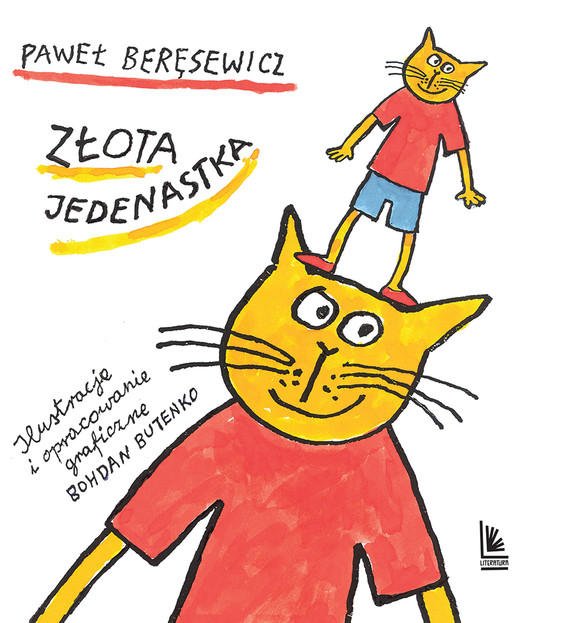 okładka Złota jedenastka, Ebook   Paweł Beręsewicz