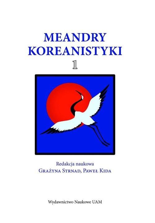 okładka Meandry Koreanistyki cz. 1, Książka |