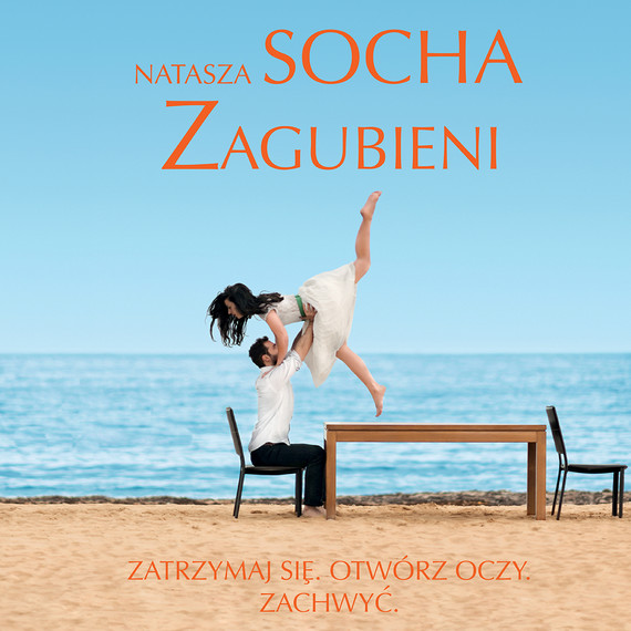 okładka Zagubieni, Audiobook   Natasza  Socha