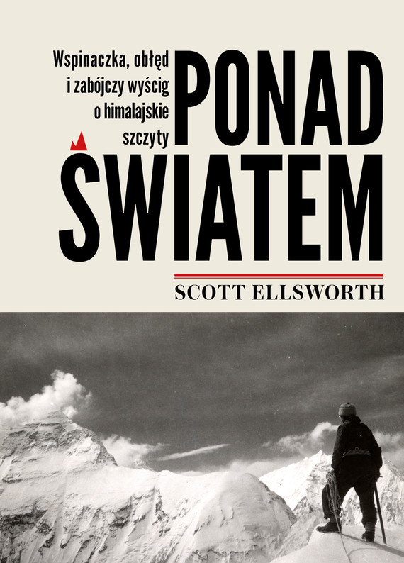 okładka Ponad światemebook   epub, mobi   Scott Ellsworth
