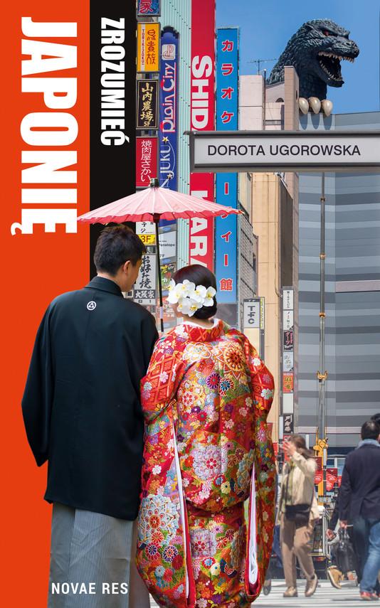 okładka Zrozumieć Japonięebook   epub, mobi   Dorota Ugorowska