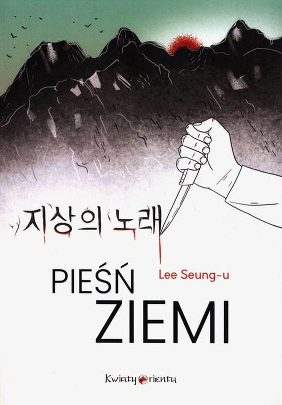 okładka Pieśń ziemiebook | epub, mobi | Seung-U Lee