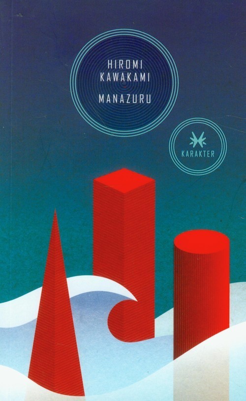 okładka Manazuruksiążka |  | Kawakami Hiromi