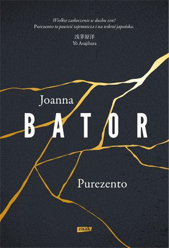 okładka Purezento, Książka | Joanna Bator