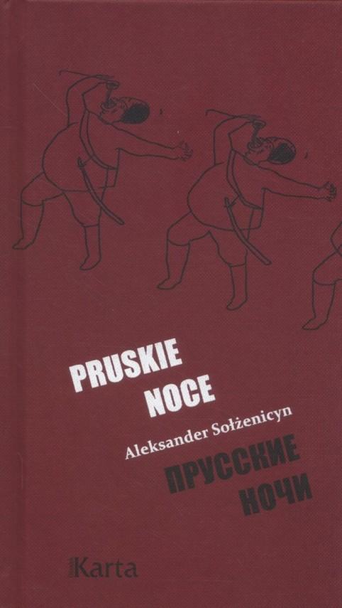 okładka Pruskie noceksiążka |  | Aleksander Sołżenicyn