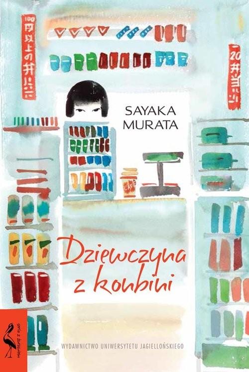 okładka Dziewczyna z konbini, Książka | Murata Sayaka