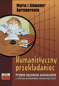 okładka Humanistyczny przekładaniec, Książka | Maria Springer, Sławomir Springer