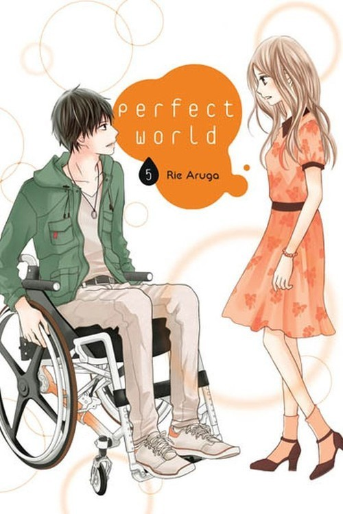 okładka Perfect World #05, Książka | Aruga Rie
