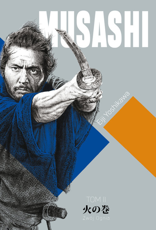 okładka Musashi Tom 2książka      Yoshikawa Eiji