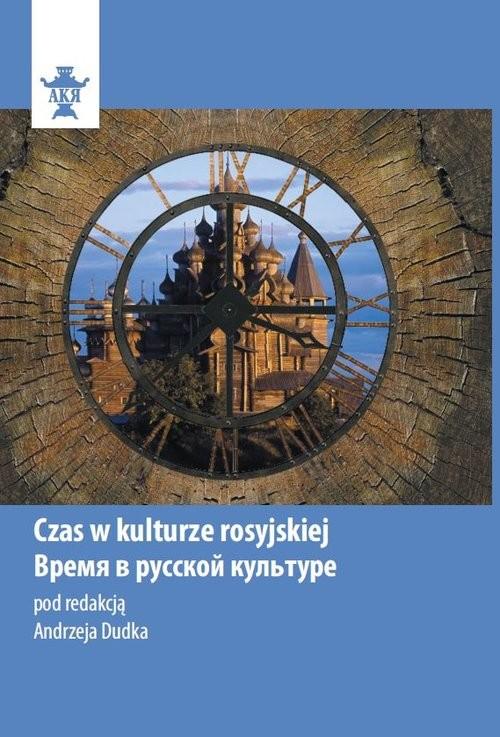 okładka Czas w kulturze rosyjskiej, Książka | Dudek Andrzej