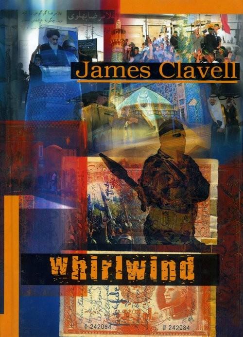 okładka Whirlwindksiążka |  | Clavell James