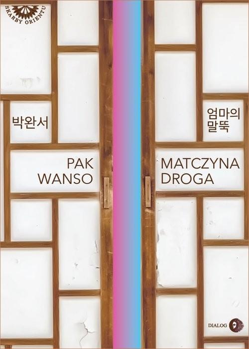 okładka Matczyna droga, Książka | Pak Wanso