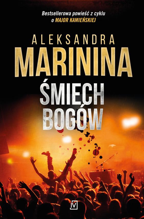okładka Śmiech bogówebook | epub, mobi | Aleksandra Marinina
