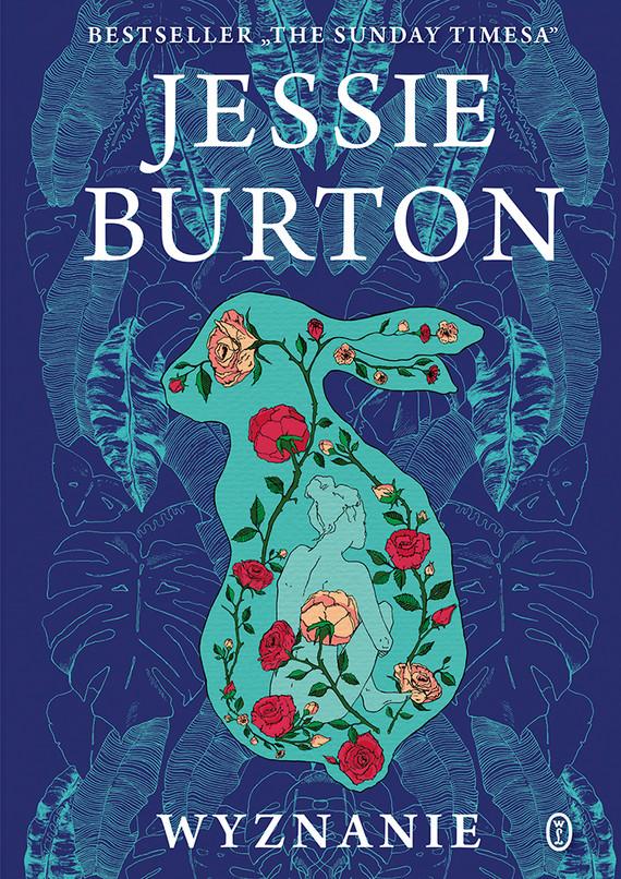 okładka Wyznanieebook | epub, mobi | Jessie Burton