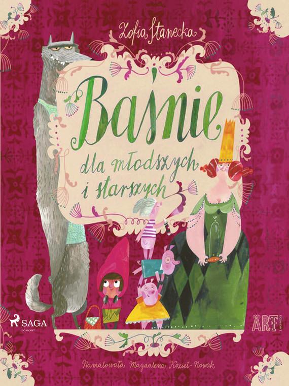okładka Baśnie dla młodszych i starszych: Czerwony Kapturekebook | epub, mobi | Zofia Stanecka