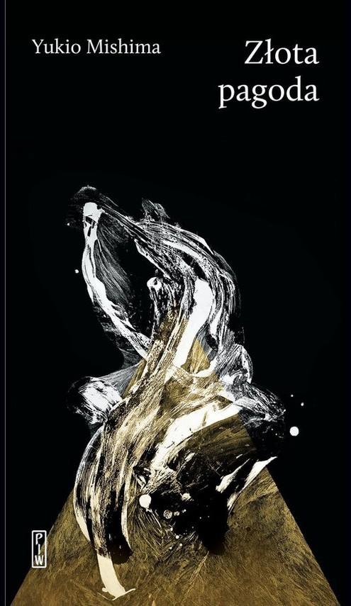 okładka Złota pagodaksiążka |  | Mishima Yukio