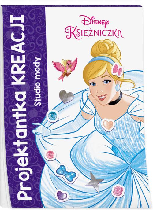 okładka Disney Księżniczka Projektantka kreacji FRYZ-2książka |  |