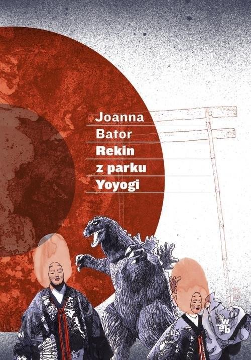 okładka Rekin z parku Yoyogiksiążka      Joanna Bator