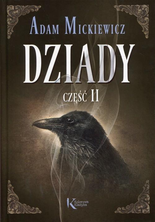 okładka Dziady Część IIksiążka |  | Adam Mickiewicz